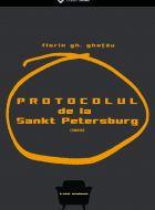 Protocolul de la Sankt Petersburg (1913)