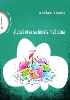 Alunel vrea sa invete medicina