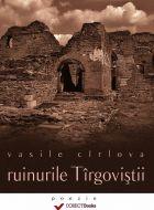 Ruinurile Tirgovistii
