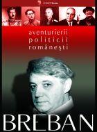 Aventurierii politicii romanesti