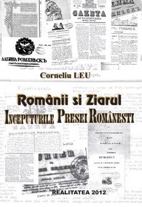 Romanii si ziarul. Inceputurile presei romanesti