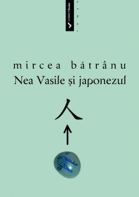 Nea Vasile si japonezul