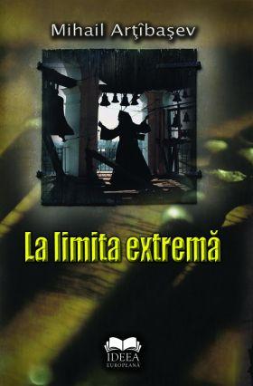 La limita extrema