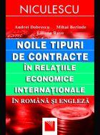Noile tipuri de contracte in relatiile economice internationale