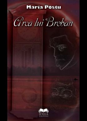 Arca lui Breban