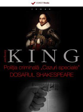 Dosarul Shakespeare