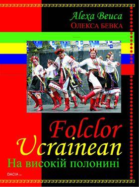 Folclor ucrainean