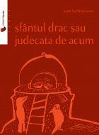 Sfantul Drac sau Judecata de Acum
