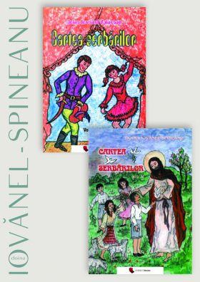 Cartea serbarilor (vol. I,II)