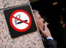 fumatul-interzis.jpg
