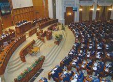 Camera Deputatilor Foto: cdep.ro