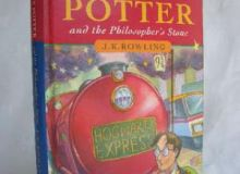 Harry Potter and the Philosopher's Stone.jpg/oxfordmail.co.uk