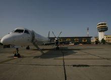 Aeroport Timisoara/aerotim.ro