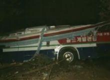 autobuz-accident.jpg