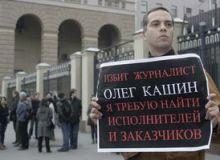 jurnalist-rusia.jpg