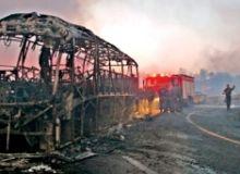 Incendiu Israel-haaretz.com