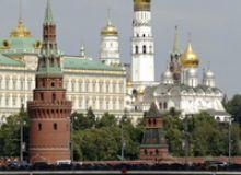 Moscova/moscow.ru.jpg