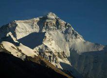 Varful Everest, 8.848 metri/wikimedia.org