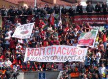 Fanii moscoviti sunt foarte periculosi / s6.invisionfree.com