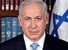 Benjamin Netanyahu / pmo.gov.il