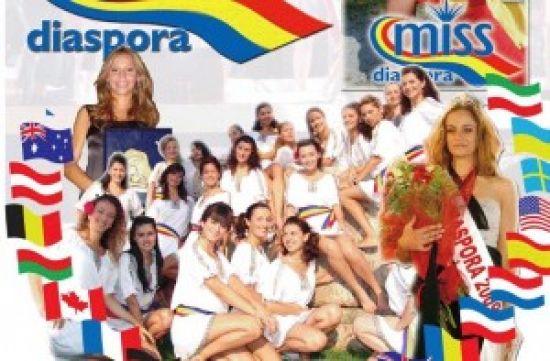 miss-diaspora.jpg