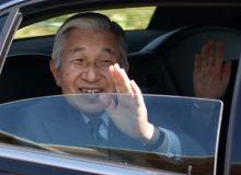Imparatul Akihito/wikipedia.org.jpg