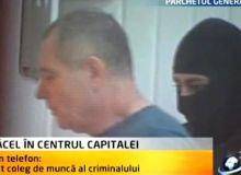 Gheorghe Vladan/captura Antena 3.JPG