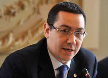 Victor Ponta/oraromaniei.com.jpg