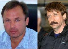 Yaroshenko si Bout/Vocea Rusiei