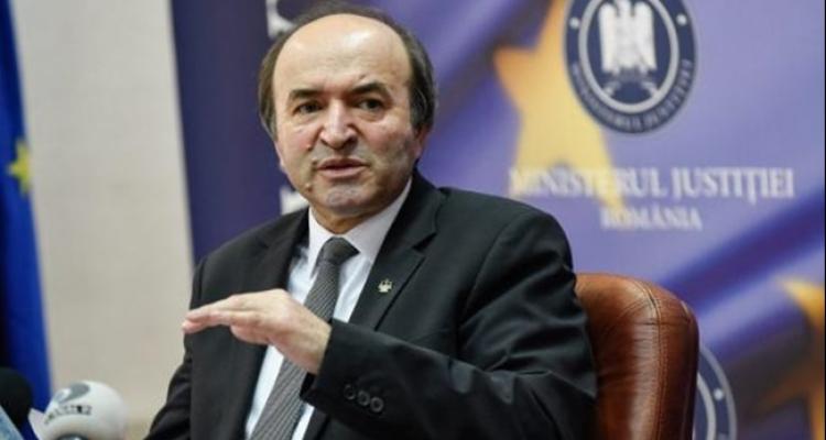 Tudorel Toader ar dori ca anul acesta România să scape de MCV