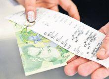 lotieria-bonurilor.jpg