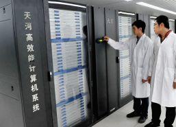SUPER-COMPUTER-LISTING-MANIAC-1-1400x700.jpg