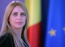 cine-este-mihaela-triculescu-noul-sef-anaf-570190-538x332.jpg