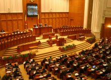 strategia-aparare-fost-adoptata-parlament_22195700.jpg