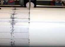 image-2018-10-19-22766680-46-seismograf.jpg