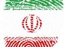image-2018-12-16-22869236-46-iran.jpg