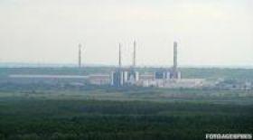 image-2011-04-27-8559147-46-centrala-nucleara-kozlodui-bulgaria.jpg