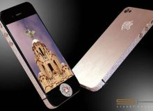 Iphone-4-Diamond-Rose-Edition-.jpg