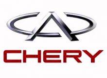 larger-chery-logo.jpg