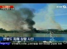 Atac asupra insulei Yeonpyeong