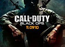 Call of Duty Black OPS.jpg
