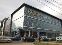 centrul comercial Gold Plaza Baia Mare (foto: compania)