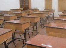 sala-de-clasa.JPG