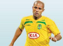 Wesley Lopes / adevarul.ro