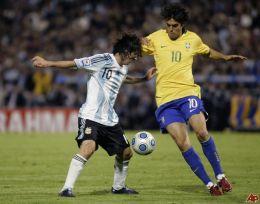 Messi si Kaka