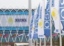 OSCE/osce.org.jpg