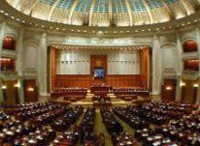 Parlament/cdep.ro.jpg