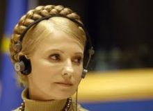 Iulia Timosenko/europarl.europa.eu