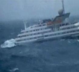 Vasul a ajuns la destinatie cu ajutorul echipelor de salvare chiliene