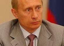 Vladimir Putin/Wikipedia